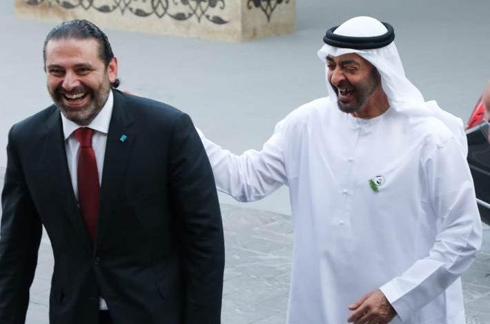 الحريري في الامارات